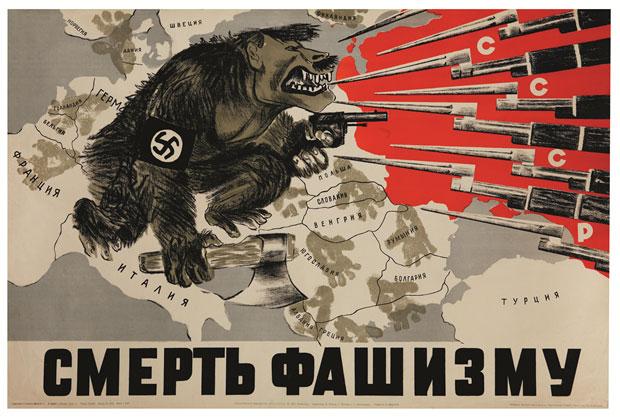 265-fascism